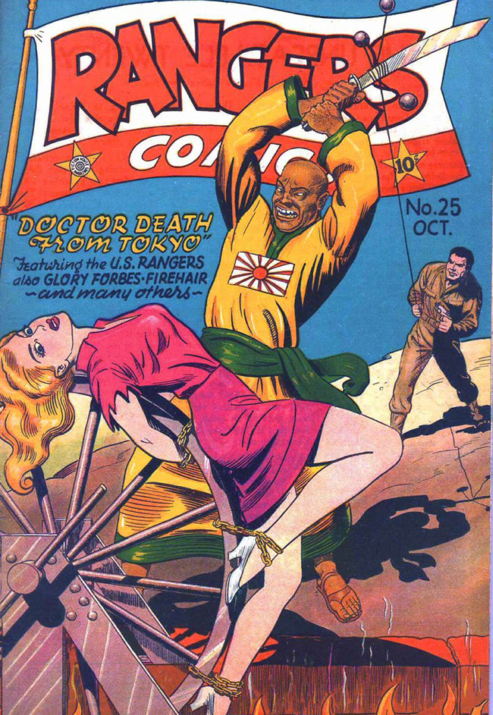 Rangers Comics #25, Fiction House