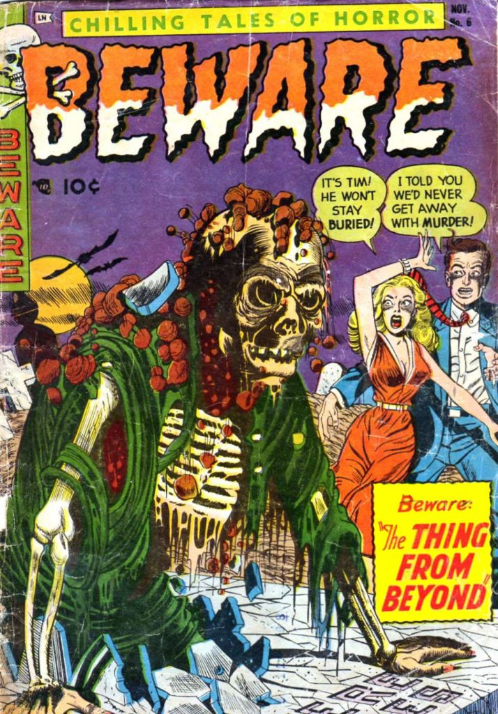 Beware #6, Trojan