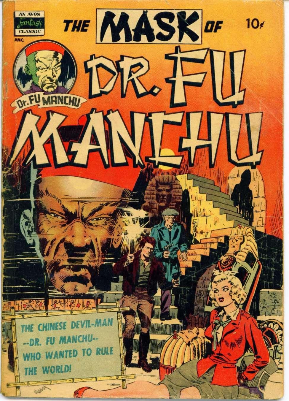 The Mask of Fu Manchu, Avon